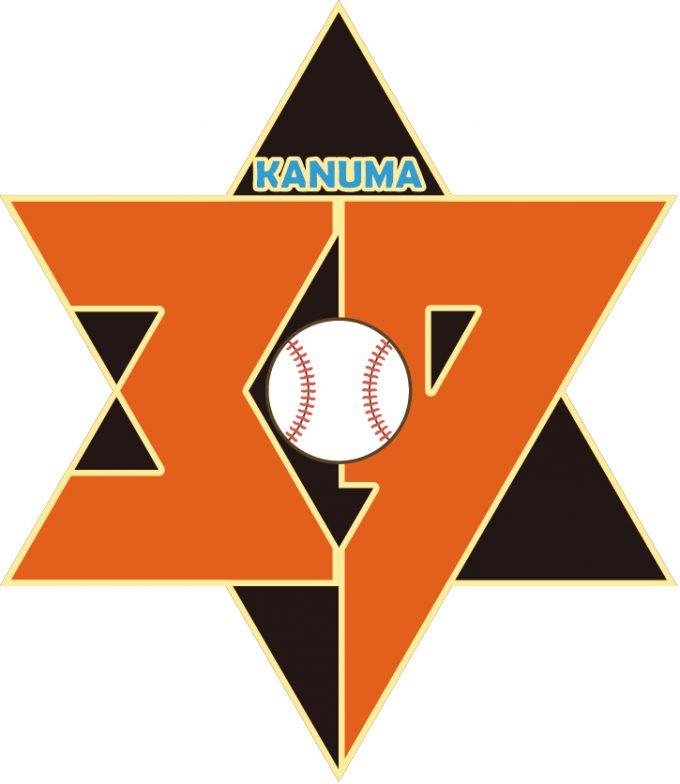 kanuma39_logo